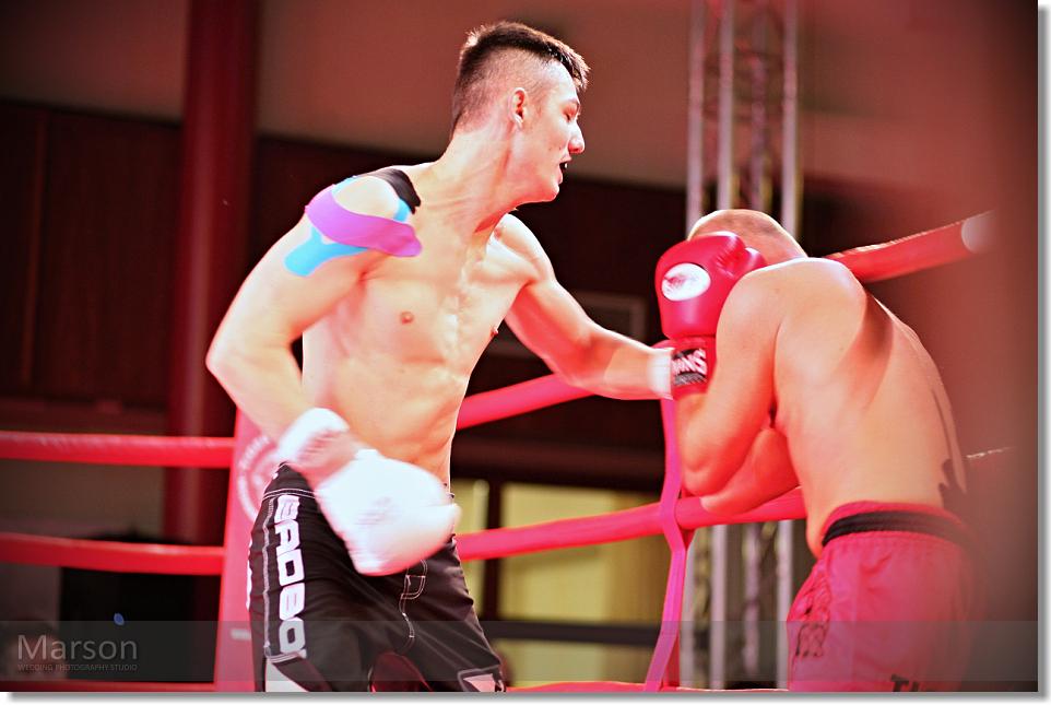 Report Tiger Night Kickbox 029